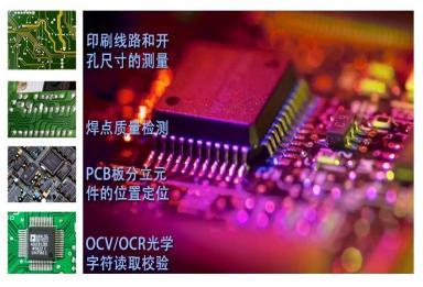pcb板分立元件的位置定位以及ocv/ocr